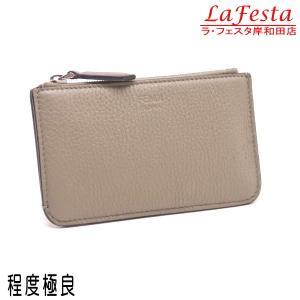 フェンディ 小銭入れ兼用キーホルダー スリムクラッチ コインケース レザー ベージュ 保存袋 箱 紙袋付き 8AP161 中古(程度極良) lafesta-k