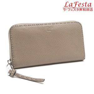 フェンディ 長財布 ジップアラウンドウォレット セレリア レザー ベージュ 保存袋 箱 紙袋付き 8M0374 中古 lafesta-k