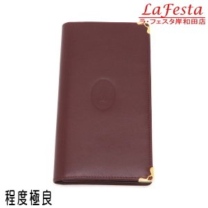 カルティエ 2つ折り長財布(札・カード入れ) マストライン レザー ボルドー Gカード 箱(※焼け、変色あり) L3000078 中古(程度極良) lafesta-k