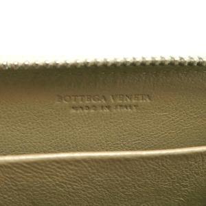ボッテガ・ヴェネタ コインケース イントレチャート レザー  ベージュ 箱付き 114075 中古(新品同様【美品】) lafesta-k 07