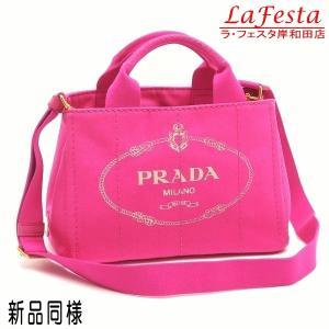 プラダ 2Wayバッグ CANAPA カナパ ストラップ付き キャンバス FUXIA ピンク  保存袋 箱付き B2439G 中古(新品同様)|lafesta-k