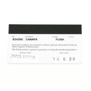 プラダ 2Wayバッグ CANAPA カナパ ストラップ付き キャンバス FUXIA ピンク  保存袋 箱付き B2439G 中古(新品同様)|lafesta-k|13
