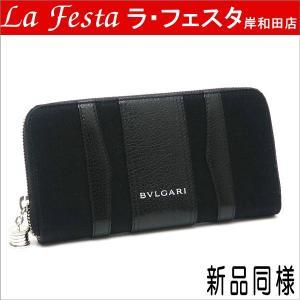 ブルガリ 長財布 キャンバス×レザー ブラック 箱 紙袋付き 33776 中古(新品同様)|lafesta-k
