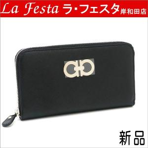 サルヴァトーレ フェラガモ 長財布 ガンチーニ レザー ブラック 22B300 新品|lafesta-k