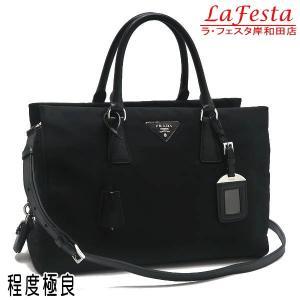 プラダ 2Wayバッグ TESSUTO+SAFFIAN ナイロン×レザー ブラック 保存袋付き BN2300 中古(程度極良)|lafesta-k