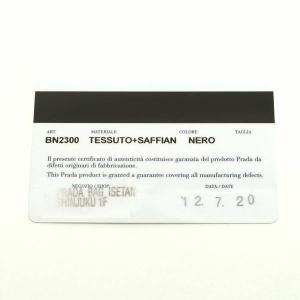 プラダ 2Wayバッグ TESSUTO+SAFFIAN ナイロン×レザー ブラック 保存袋付き BN2300 中古(程度極良)|lafesta-k|13