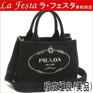 プラダ 2Wayバッグ CANAPA カナパ ストラップ付き キャンバス ブラック 保存袋付き B2439G 中古(程度極良【美品】)|lafesta-k