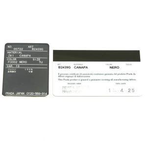 プラダ 2Wayバッグ CANAPA カナパ ストラップ付き キャンバス ブラック 保存袋付き B2439G 中古(程度極良【美品】)|lafesta-k|14