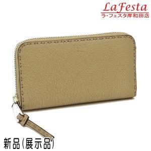 フェンディ 長財布 ジップアラウンドウォレット セレリア カーフレザー ベージュ系 箱 紙袋付き 8M0374 新品(展示品)|lafesta-k