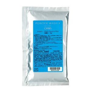 Sale  オルビス(ORBIS) パウダーウォッシュプラス 詰替 50g ◎酵素洗顔パウダー◎
