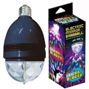 エレクトリックミラーボール ブラック パーティーグッズ ライト|lafeuille-store