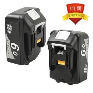 Suregg マキタ 18v バッテリー 6.0ah bl1860 マキタ バッテリー 18v 6.0ah 大容量 LED残量表示 18v マキタ 互換 バッテリー BL1850 BL1840 BL1830 対応 リチウム|lafeuille-store