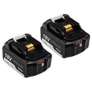 okey マキタ18v bl1860bバッテリー 18vマキタバッテリー マキタ 18vバッテリー マキタ互換バッテリー18v 6000mAh 大容量【2個セット】 マキタバッテリー BL1860B|lafeuille-store