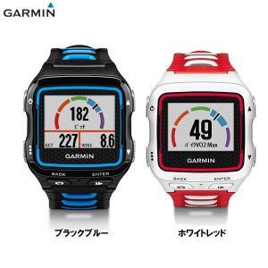 ガーミン(GARMIN)腕時計 ForeAthlete 920XTJ フォアアスリート 010-01174 GPSランニングウォッチ【日本正規品】(送料無料)|lafitte