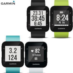 ガーミン(GARMIN)腕時計 ForeAthlete 35J フォアアスリート 010-01689 GPSランニングウォッチ【日本正規品】(送料無料)|lafitte