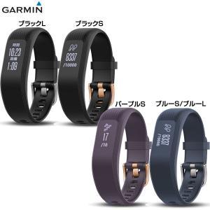 ガーミン(GARMIN)腕時計 vivosmart 3(ヴィヴォスマート3) ライフログリストバンド 010-01755 ランニングウォッチ 【日本正規品】ユニセックス|lafitte