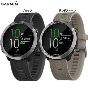 ガーミン(GARMIN)腕時計 ForeAthlete 645(フォアアスリート645 )010-01863 ランニングウォッチ 【日本正規品】ユニセックス|lafitte