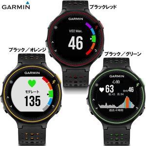ガーミン(GARMIN)腕時計 ForeAthlete 235J フォアアスリート 010-03717 GPSランニングウォッチ【日本正規品】|lafitte