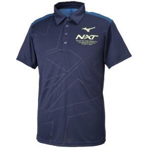 MIZUNO(ミズノ) N-XT ポロシャツ トレーニング アパレル ユニセックス 男女兼用 32JA927014|lafitte