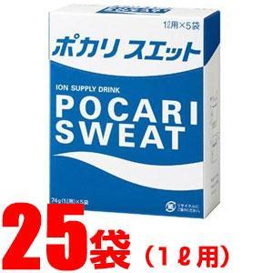 ポカリスエット1L用の粉末タイプ。持ち運びに便利で、発汗により失われた水分とイオンをすみやかに補給で...