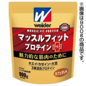MIZUNO(ミズノ) 森永製菓/ウイダー マッスルフィットプロテインプラス360g(カフェオレ味) 36JMM81201|lafitte