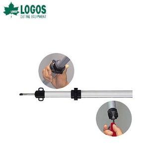 LOGOS ロゴス システムロックポール230cm 71902600(テント&タープ)|lafitte