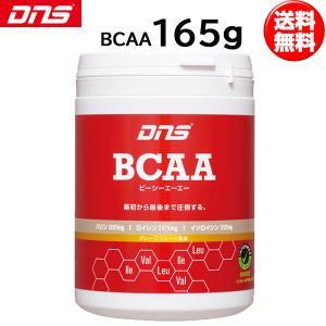 DNS BCAAパウダー(200g) サプリメント ディーエヌエス(即納・あすつく)|lafitte
