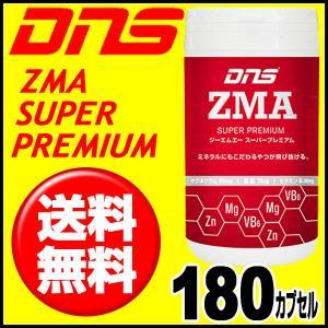 DNS サプリメント ZMA(ジーエムエー)スーパープレミアム ディーエヌエス(即納・あすつく)|lafitte