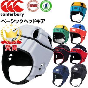 canterbury カンタベリー ヘッドギア ラグビー ヘッドキャップ AA09556【メンズ】