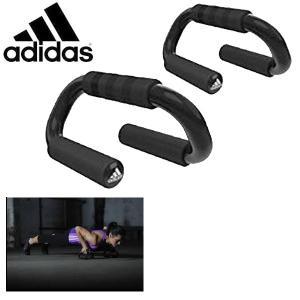 アディダス(adidas) プッシュアップバー フィットネス・トレーニング lafitte