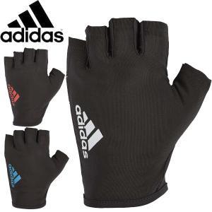 アディダス(adidas) エッセンシャルグローブ ADGB-125- フィットネス・トレーニング lafitte
