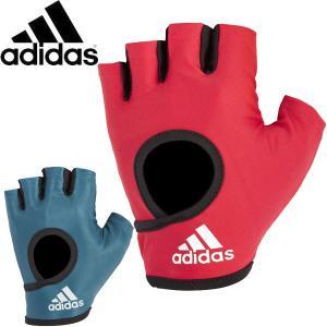 アディダス(adidas) エッセンシャルグローブウイメンズ ADGB-126- フィットネス・トレーニング レディース lafitte