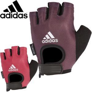 アディダス(adidas) パフォーマンスグローブウイメンズ ADGB-132- フィットネス・トレーニング レディース lafitte