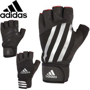 アディダス(adidas) エリートトレーニンググローブ ADGB-142-フィットネス・トレーニング lafitte