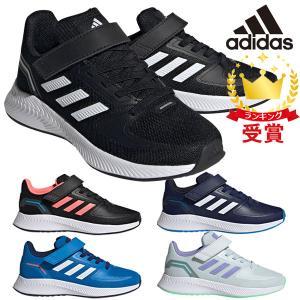 アディダス (adidas)キッズ ジュニア シューズ アディダスファイト RC K D98120 F36095 F36096(運動靴 子供靴 男の子 女の子 スニーカー)|lafitte