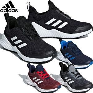 adidas(アディダス)キッズ ジュニア シューズ フォルタラン 2 マルチスポーツ ランニング(運動靴 子供靴 男の子 女の子 スニーカー)|lafitte