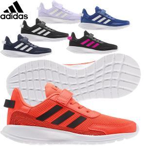 アディダス(adidas)キッズ ジュニア シューズ フォルタラン エックス2 ランニング(運動靴 子供靴 男の子 女の子 スニーカー)|lafitte