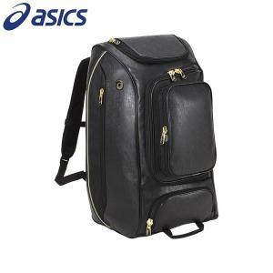 大特価 アシックスベースボール(asics/野球) GSバツクパツク BEA170-90