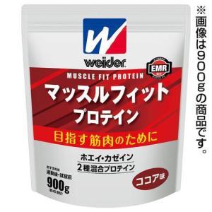 MIZUNO(ミズノ) 森永製菓/ウイダー マッスルフィットプロテイン2.5kg(ココア味)C6JM...