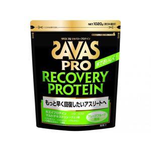 SAVAS(ザバス) プロリカバリープロテイン[34食分] CJ1312