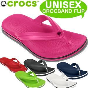 CROCS(クロックス)サンダル クロックバンド フリップ(crocband flip)(RO) ゆったりタイプ (ユニセックス)(送料無料)|lafitte