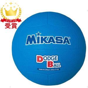 ミカサ(MIKASA) 教育用ドッジボール2号 ハントドッチ ボール D2-BL