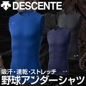 デサント(DESCENTE) (メンズ 野球・ソフトボール用ウェア) Cネックノースリーブアンダーシャツ 野球ソフト アンダーシャツ DBMLJA00N メンズ lafitte