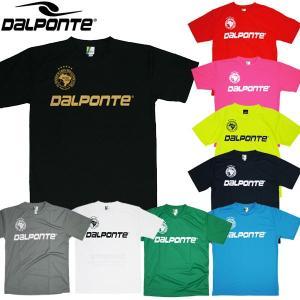 DALPONTE(ダウポンチ) サッカー・フットサル プラクティスTシャツ 半袖 DPZ03 (ユニセックス)|lafitte