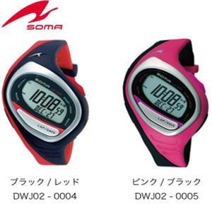 SOMA(ソーマ) ランニングウォッチ RunONE 300 ミディアムサイズ 【DWJ02】 スポーツ時計 腕時計(送料無料)|lafitte