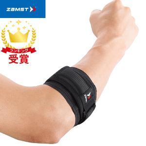 ZAMST(ザムスト) エルボーバンドヒジ用サポーター(ゴルフヤラケットスポーツ時ノヒジノトラブルニ対応)|lafitte