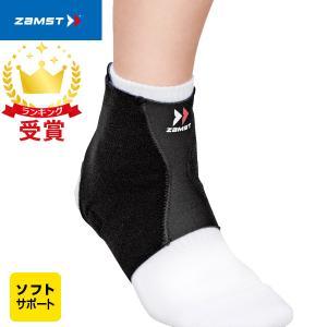ZAMST(ザムスト) FA-1足首用サポーター(ソフトサポート)(足首ヲ手軽ニホールド)|lafitte