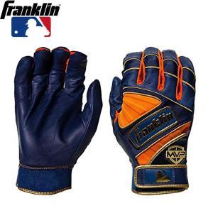 Franklin(フランクリン) JOSE ALTUVEモデル 20489 野球 一般用 バッティンググローブ(手袋)両手用 lafitte