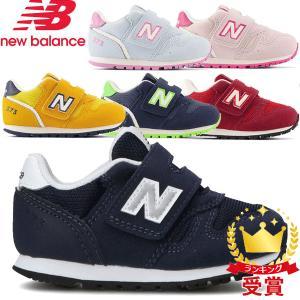 ニューバランス(NewBalance) IZ996 キッズ ジュニア シューズ 運動靴 子供靴 男の...
