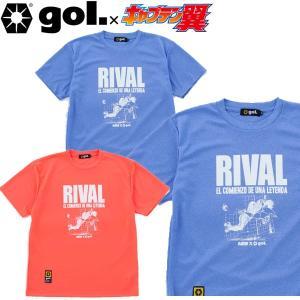 GOL(ゴル)×キャプテン翼コラボ Jr.ドライシャツ Tシャツ RIVAL 半袖 G992-730...